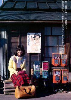 松田聖子 Seiko Matsuda (80's idol singer)