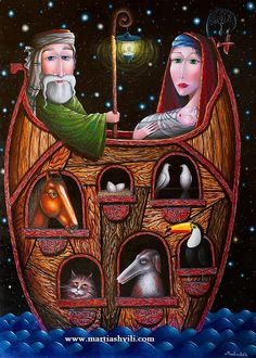 Noah's Ark by Zurab Martiashvili Unique Paintings, Colorful Paintings, Beautiful Paintings, Bible Illustrations, Illustration Art, Noahs Arc, Nautical Art, Jewish Art, David