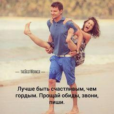 13:00 Любовь  (фото — instagram.com/olga_anotherlook) #любовь, #отношение, #партнер, #жизнь, #tbworker