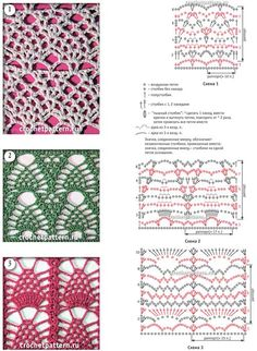 "#Crochet_Stitches - ""Three beautiful variations on Pineapple crochet. This is from a Russian site, but you don't need words to follow these charts :)"" 4U from the #KnittingGuru"