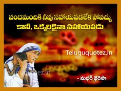 52 Best Telugu Quote S Images Manager Quotes People Quotes