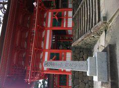 素戔嗚尊 日御碕神社