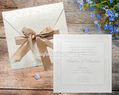 ΚΩΔΙΚΟΣ 7505    Προσκλητήριο γάμου από περλέ χαρτί με ανάγλυφα λαχούρια  #προσκλητηρια