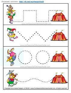 Preschool Circus, Circus Activities, Preschool Themes, Preschool Lessons, Preschool Worksheets, Preschool Crafts, Clown Crafts, Circus Crafts, Carnival Crafts