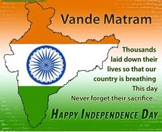 Indian Independence Day Quotes, Independence Day Slogans, Independence Day Message, Happy Independence Day Wishes, Independence Day Wallpaper, 15 August Independence Day, India Independence, India Quotes, Affirmations
