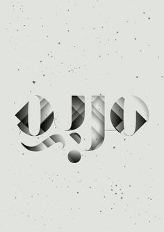 Creative Arabic, Typography, Didot, Calligraphy, and Lettering image ideas & inspiration on Designspiration Typography Logo, Typography Design, Logo Design, Type Design, Logos, Typography Inspiration, Graphic Design Inspiration, Arabic Calligraphy Tattoo, Caligraphy