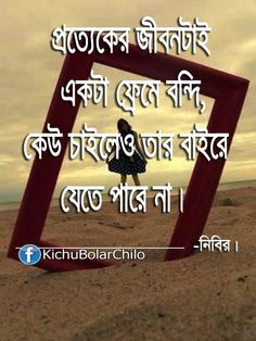 Love Quotes For Him Bengali : and get your business online today passionate love quotes for him ...