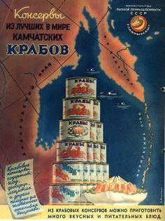 1952. Худ. Андреади Александр Панаиотович (1907-1972).