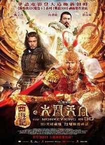 Monkey king full movie download in hindi 480p
