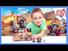 ЛЕГО Звёздные войны - Боевой Набор Галактической Империи 75134. Распаковка Обзор Лего @ РМ Брос - YouTube