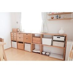 Interior Design Inspiration, Room Inspiration, Muji Storage, Japanese Home Decor, Kids Room Organization, Bookshelves, Furniture Design, Fumi, Bedroom