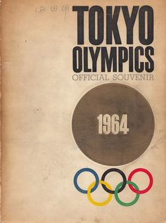 東京オリンピック公式冊子1964年