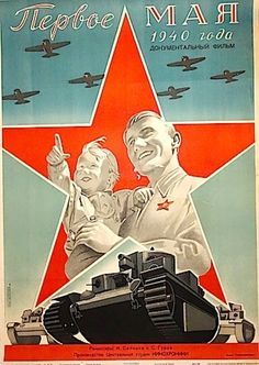 1 May, Documentary movie poster. Film director: I. Setkin & S. Gurov Central Studio of Newsreel production. Ww2 Propaganda Posters, Communist Propaganda, Retro Poster, Vintage Posters, Socialist Realism, Soviet Art, Political Art, Retro Advertising, Military Art