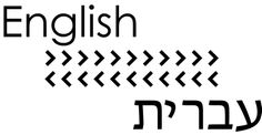 I will translate Hebrew to English for $5
