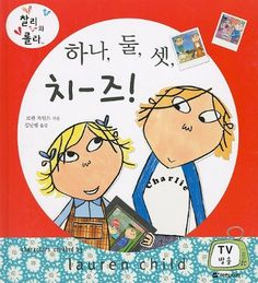 Say Cheese Charlie and Lola Korean Edition -- See this great product.