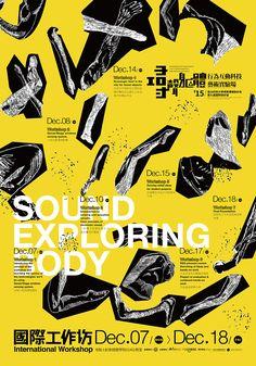 """崑山科技大學2015年""""尋聲軀體行為互動科技藝術實驗場國際研討會""""工作坊海報。此工作坊為教導學生創作聲音藝術作品。"""