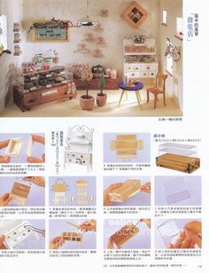 how to do small furniture.. A MUST if you like creating small shops
