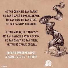 Изображение Russian Quotes, Narcissistic Mother, The Ugly Truth, Thinking Quotes, Verse, Queen Quotes, Happy People, Word Art, Quotations