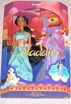 I always wanted this one, especially since she came with two outfits, but I never got it. Granted, I had the infinitely cooler Aladdin & Jasmine with singing magic carpet gift set instead.