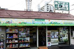 enoshima shop graphic