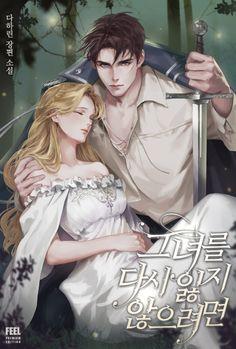 Anime Love Couple, Manga Couple, Anime Couples Drawings, Anime Couples Manga, Couple Poses Reference, Fantasy Couples, Manga Love, Manga To Read, Manhwa Manga
