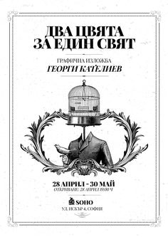 SoExhibition: Two colors for one world  Georgi Kateliev   Design by Georgi Kateliev
