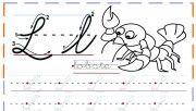 cursive handwriting practice tracing worksheets letter l for lobste
