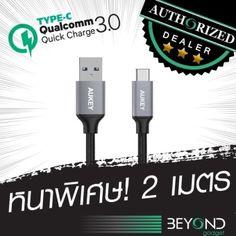 รีวิว สินค้า [Type C]สายชาร์จเร็ว AUKEY ไนล่อนถัก USB 3.0 Type-C to USB Type-A Braided USB Cable สายชาร์จ/สายซิงค์/สายเคเบิ้ล คุณภาพสูง for Macbook Galaxy Note 7 and More (สีเทา) ยาว 2 เมตร ☏ แนะนำ [Type C]สายชาร์จเร็ว AUKEY ไนล่อนถัก USB 3.0 Type-C to USB Type-A Braided USB Cable สายชาร์จ/สายซิงค ส่วนลด | partnership[Type C]สายชาร์จเร็ว AUKEY ไนล่อนถัก USB 3.0 Type-C to USB Type-A Braided USB Cable สายชาร์จ/สายซิงค์/สายเคเบิ้ล คุณภาพสูง for Macbook Galaxy Note 7 and More (สีเทา) ยาว 2 เมตร…