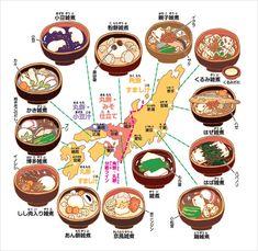 お雑煮 - Ozouni - New Years Day Food from all around Japan