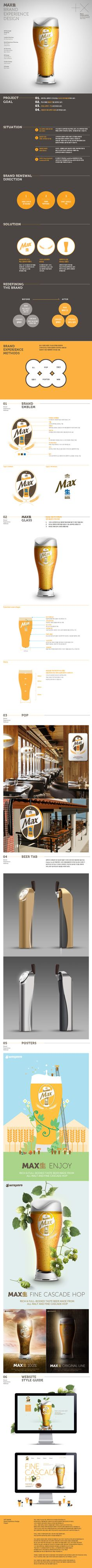 HITE MAX生 Brand Experience Design by Plus X , via Behance