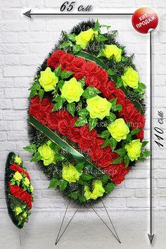 Funeral Flowers, Avocado Toast, Flower Arrangements, November, Crowns, Floral Arrangements
