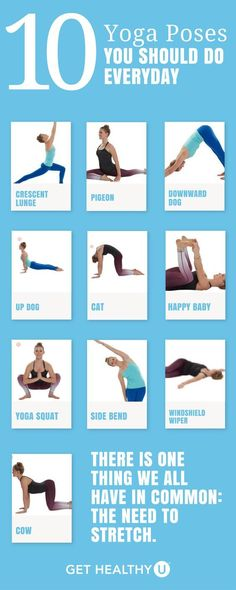 This simple yoga workout gives you 10 yoga poses you should do every day. You can do these almost anywhere, at anytime, and you WILL feel amazing! How long does it take? Only 5 minutes if you do them all! Try to hold each pose for at least 30 seconds. You