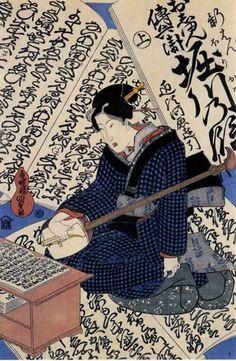 """Japan art """"国貞"""""""