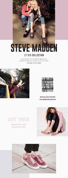 WIZWID:위즈위드 - 글로벌 쇼핑 네트워크 Newsletter Layout, Newsletter Design, Web Layout, Layout Design, Email Marketing Design, Email Design, Lookbook Layout, Fashion Banner, Promotional Design