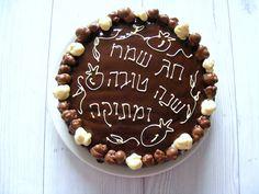 המערוך המקפץ: עוגת שוקולד וסילאן