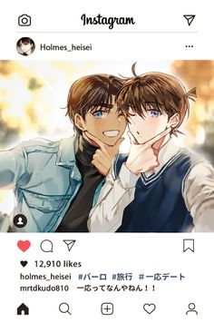 Manga Detective Conan, Detective Conan Shinichi, Conan Movie, Detektif Conan, Dc Anime, Manga Anime, Kawaii Anime, Magic Kaito, Conan Comics