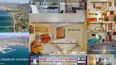 https://www.flickr.com/photos/artaki/shares/8R96p5 | Δωμάτια  Χαλκίδα's photos