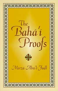 260 drum machine patterns hal leonard corp music pinterest the bahai proofs is specifically compiled for anyone seeking clarification on the relationship between fandeluxe Images