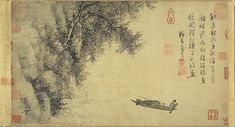 Fisherman Artist: Wu Zhen (Chinese, Period: Yuan dynasty Date: ca. Korean Painting, Chinese Painting, Composition Painting, Japan Painting, Watercolour Painting, Paint Photography, Chinese Landscape, Chinese Calligraphy, China Art