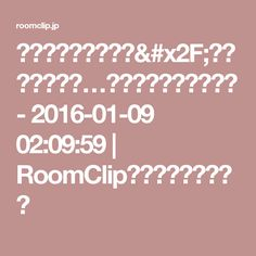 おままごとキッチン/キッズリビング…などのインテリア実例 - 2016-01-09 02:09:59 | RoomClip(ルームクリップ)
