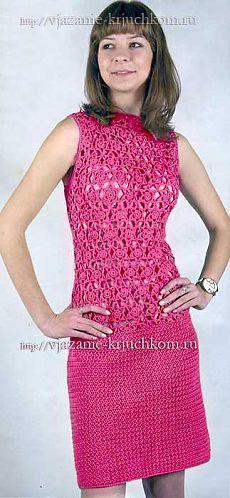 Платье из ажурных мотивов - Вязание крючком
