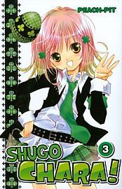 lataa / download SHUGO CHARA!  3 epub mobi fb2 pdf – E-kirjasto
