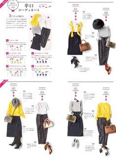 Imagine this as two longer skirts. Fashion D, Daily Fashion, Fashion Beauty, Autumn Fashion, Fashion Outfits, Womens Fashion, Japanese Fashion, Korean Fashion, Long Skirt Fashion