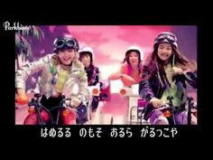 Blackpink 붐바야 (日本語字幕 歌詞 ひらがな) - YouTube