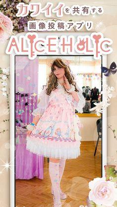 Alice Holic☆おすすめユーザの紹介  ☆・。 みず の ささやき さん 。・☆  パステルを基調とした甘ロリコーデ* アリス柄のドレスもポップなイメージで非常にかわいらしいですね♪  。・☆もっと写真を見たい方はアプリをダウンロード!☆・。  IOS application ☆ Alice Holic ☆ release !  日本語:https://aliceholic.com/  English:http://en.aliceholic.com/