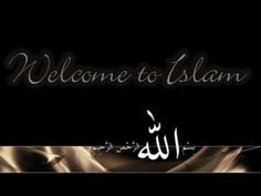 ... I Will Remember You, All About Islam, Islam Religion, Islamic World, Alhamdulillah, Islamic Quotes, Patience, Homeschooling, Allah