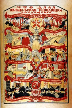 What the October revolution gave workers. 1920