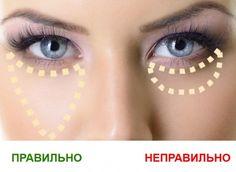 11 СОВЕТОВ ПО МАКИЯЖУ, КОТОРЫЕ ОЦЕНЯТ ДАЖЕ ТЕ, КТО НЕ КРАСИТСЯ. Есть женщины, которые немогут выйти без макияжа даже вближайший магазин, аестьте, кто считает нанесение косметики пустой тратой времени. Новсе равно бывают ситуации, когда каждой приходится крас…
