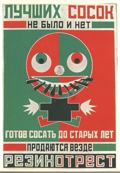 "Roughly translated ""Best nipples in Russia"", an ad for baby bottles. I had this framed poster on my wall for years. [Vintage Soviet Propaganda and Art Posters]"