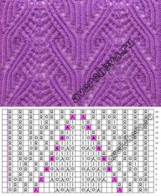 Узор 748 японочка | каталог вязаных спицами узоров Lace Knitting Patterns, Knitting Stiches, Knitting Charts, Lace Patterns, Crochet Stitches, Stitch Patterns, Knitting Projects, Knitting Tutorials, Knitting And Crocheting